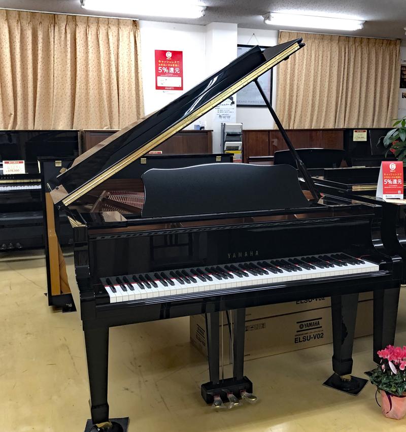 ヤマハグランドピアノC5LA