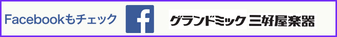 m_facebook_ban