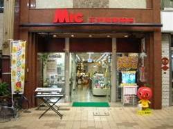 山口市米屋町商店街にあります。