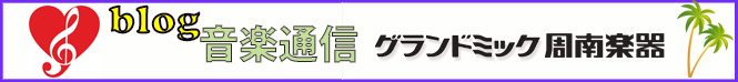 syunan_blog_ban