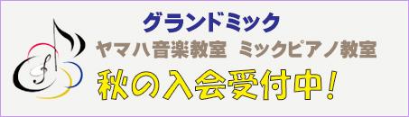topban_akibosyu